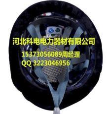 云南變電站專用玻璃鋼棉安全帽 優質長毛絨冬季安全帽價格