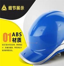 工程安全帽,安全帽廠家直銷,代爾塔安全帽