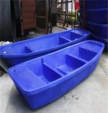 塑料船渔船小船捕鱼船钓鱼船 加宽养殖船冲锋舟观光塑料船2米