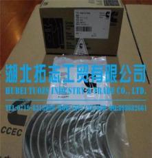 优势供应康明斯M11发动机4914654连杆瓦