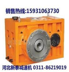 黔东南州ZLYJ330-10塑料挤出机减速机