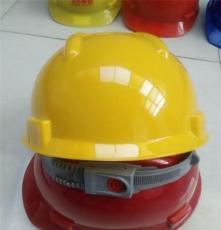 玻璃鋼安全帽 礦工安全帽 廠家直銷 量大優惠
