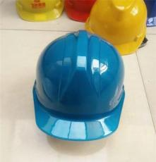 透氣玻璃鋼安全帽 防砸安全帽廠家直銷可印字