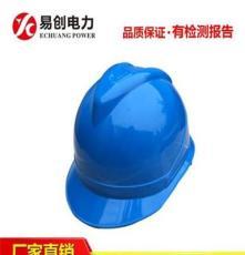 電力安全帽 曠工 冬天防寒棉安全帽