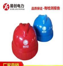 安全帽使用年限 佩戴注意事項  批發采購