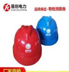 河北易创专业打造优质安全帽品牌