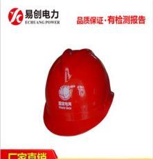 建筑安全帽—河北易創廠家直銷