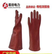 山東絕緣手套優惠促銷橡膠 紅色