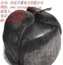 安全帽颜色  V字型 电力施工安全帽