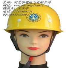 安全帽用途  盔式  塑料安全帽