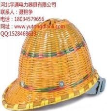 头部防护用品安全帽、批发安全帽 安全帽公司