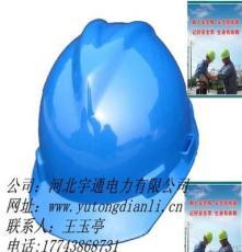 玻璃鋼  國網安全帽  長毛棉安全帽