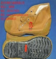 贵州促销绝缘鞋 10kv绝缘鞋河北总代理