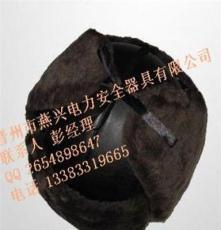 安全帽 出售各型号电力棉安全帽