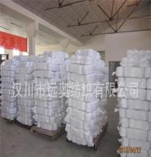 [鑫奧牌]供應20S/3滌綸短纖紗線