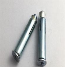 浩裕紧固件-内膨胀栓定制