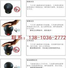 危險品倉庫人體防靜電產品,釋放靜電防爆器