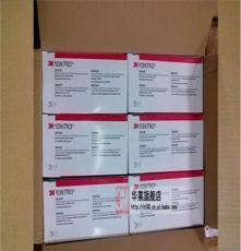 華萊 3M 9210 折疊式防塵口罩3M9210 口罩批發 3M9210(一盒價