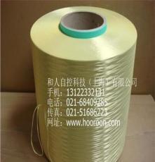 K29 1500D原裝進口杜邦芳綸軟管用凱芙拉絲凱夫拉纖維