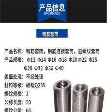 厂家直销新型40D钢筋滚丝机 直螺纹钢筋剥肋滚丝机批发