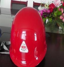 衡水開元 高分子FB安全帽A型D型  防護安全帽 工地安全帽