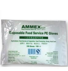 供应爱马斯 一次性PE薄膜手套 PGLOVE100C-2