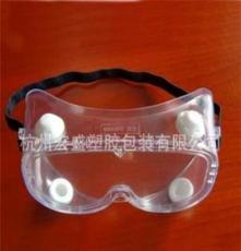 大量供應防護眼罩,護目鏡,PVC材質,多款供應--廠家直銷
