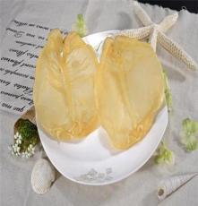 產地直銷 進口黃花膠 魚膠 魚肚 花膠 魚鰾 開片 8頭 1700/斤
