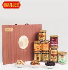 姚生记御果纯坚果罐装礼盒 干果仁零食组合1482g