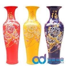 景德镇陶瓷花瓶开业大花瓶定制定制礼品陶瓷大花瓶