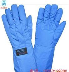 JNPZ-005液氮防护手套超低温防冻手套 LNG加液站专用