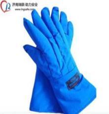 贵州低温手套-lng站液氮手套