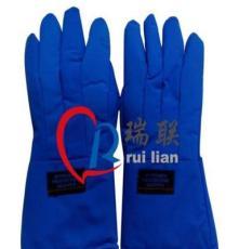 液氮手套-耐低温手套-超低温防护手套