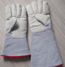 内蒙古液氮防护手套-耐低温手套