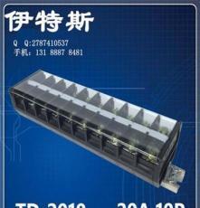 濟南連接器TD-2010通用接線端子排20A10組 接線組