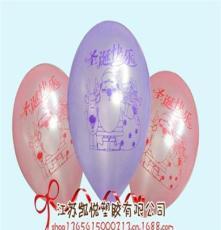 厂家直销 圣诞节日气球 圣诞快乐