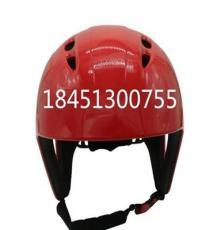 水域救援一体式带护耳8孔水盔 皮划艇户外防护头盔