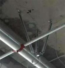 森基_產地直銷 側向抗震支架 暖通抗震支架