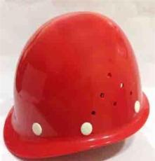 揭陽市豐兆五金塑料制品有限公司-ABS安全帽廠家9.25