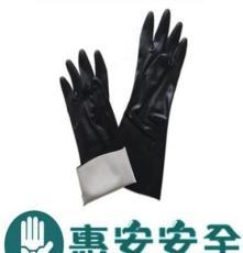 HA-ZG-01高品質噴絨黑色氯丁手套