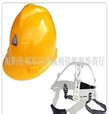廠家供應 ABS工業礦燈安全帽光頭強消防頭盔V字型 勞保用品批發