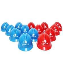 防護安全帽公司