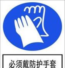 供应昆明劳保用品明细及价格——茂吉10年专注于您的安全防护