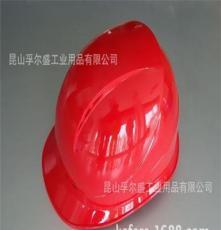 豪華透氣型ABS安全帽、透氣型安全帽、昆山透氣安全帽