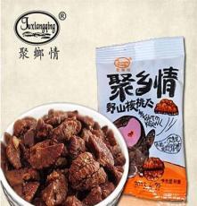 野核桃仁独立小包装 干果坚果炒货时尚休闲食品批发厂家直销