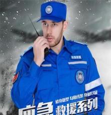 新款藍色戶外應急救援作訓服套裝LJY-110X