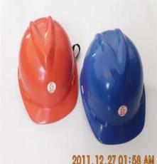 供应 V型安全帽 美式头盔