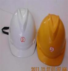 厂家直销V型安全帽 工地安全帽