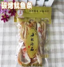 美味魷魚條100g魷魚條批發 果木碳烤魷魚條 魷魚