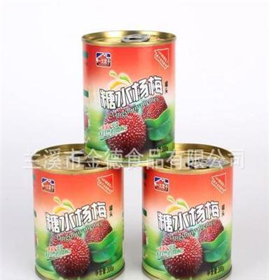 蘭溪廠家供應熱銷水果罐頭 優質罐頭 鐵制楊梅罐頭